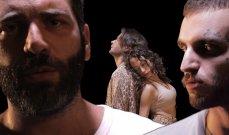 """خاص- وسام صليبا يجتمع بشقيقه زياد في """"The Big Chill"""" ويدعمان اللبنانيين بهذا العمل الراقي"""