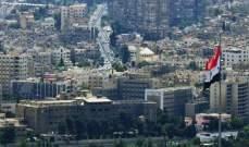 كارول سماحة ولطيفة وشذى حسون وغيرهن يواسين السوريين مع اشتداد الحرب