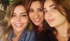 نجوى كرم وسيرين عبد النور تحتفلان بعيد ميلاد ريما نجيم..بالصور