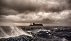 """العثور على كمية كبيرة من الكوكايين على متن """"سفينة مهجورة"""""""