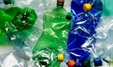 بكتيريا قد تقضي على أزمة النفايات في العالم!
