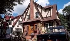 بيع منزل طفولة ترامب بـ 2 مليون دولار