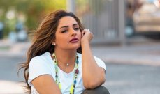 مرام البلوشي تطمئن محبيها على وضعها الصحي وتهاجم مطلقي شائعة وفاتها.. بالفيديو