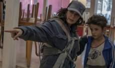 """""""كفرناحوم"""" لـ نادين لبكي يفوز بجائزة لجنة التحكيم المسكونية"""