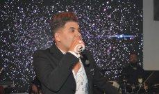 خاص وبالصور- عمر كمال يغني في بيروت وهذا ما وعد به الجمهور