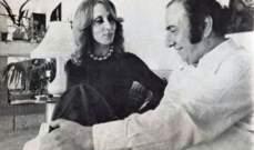 خاص الفن- هذا ما قالته ريما الرحباني لعاصي في ذكرى رحيله!