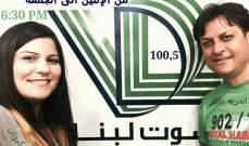 خاص الفن - أندريه داغر وميرنا كيوان عبر صوت لبنان في رمضان