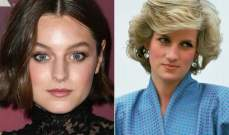 الظهور الأول لـ إيما كورين بدور الأميرة ديانا في مسلسل The Crown- بالفيديو