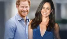 تفاصيل خاتم الخطوبة الذي سيتقدم به الأمير هاري لحبيبته