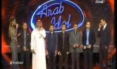 """أحلام تشعل مسرح """"أراب آيدول""""..وائل كفوري يرقص ووليد الجيلاني يغادر"""
