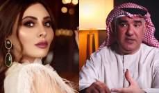 إلقاء القبض على مريم حسين وصالح الجسمي يعلّق-بالفيديو