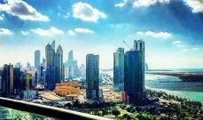 الإمارات تحتفل بإطلاق أول منصة تجمع أطراف السوق العقارية