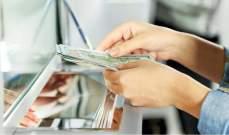 المرأة تساهم في نمو التحويلات المالية في الإمارات