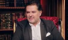راغب علامة بكامل نشاطه مع إبنه خالد- بالصور