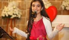 كريستا ماريا ترنّم في عيد جميع القديسين مع أطفال Nour Kids