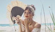 """هاندا أرتشيل تتألق في أحدث إطلالتها في مجلة """"vogue"""" التركية – بالصور"""