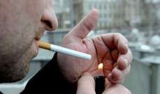 عبارات عن التدخين سمعنا عنها وتداولناها