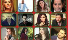 "نجوم لبنان وسوريا يجتمعون بمهرجان ""كلنا للوطن"""