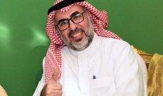 عمر الجاسر مصاب بمرض عضال وتركي آل الشيخ يستجيب لمناشدة فايز المالكي-بالصورة