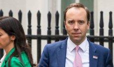 بالصورة- عناق وقبلة يهددان وزير الصحة البريطاني بالإقالة .. وهذه ردّة فعله