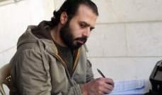 سيف الشيخ نجيب: المزاج في لبنان مختلط..ولذلك لا يمكن تقديم أفلام عميقة