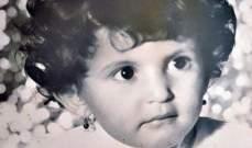 هذه الطفلة أصبحت فنانة شهيرة وملامحها تغيّرت فهل تكشفون إسمها؟