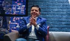 """محمد هنيدي: فكرة الستاند أب كوميدي راودتني منذ سنوات وتحققت بـ""""هنيدي لايف"""""""