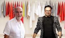أسبوع الموضة اللبناني في مصر بمشاركة حنا توما وفؤاد سركيس