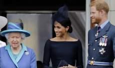 الملكة إليزابيث الثانية وعائلتها في أول بيان بعد تصريحات الأمير هاري وزوجته