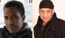 وفاة الشاعر الغنائي المصري سمير زكي.. وهذا ما قاله صديقه عصام كاريكا