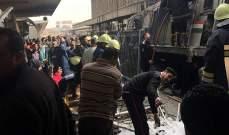 هكذا علق عمرو دياب ومحمد رمضان وشيرين عبد الوهاب  والنجوم والنجمات على حادثة محطة مصر