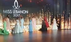 حفل ملكة جمال لبنان مستمر وهذه هي أسماء المرشحات للمرحلة نصف النهائية