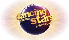 خاص - داليدا خليل ريما فقيه غبريال يمين وأحمد نور في Dancing with the stars