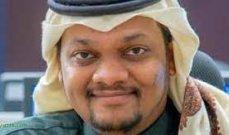 وفاة الإعلامي السعودي عبدالله الخالدي عن عمر 28 عاماً