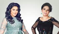 بالفيديو- نوال الكويتية تتلقى هدية فخمة من أحلام