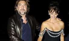 بعد العرض الأول لفيلمها..بينيلوبي كروز وزوجها يحتفلان بعشاء رومانسي