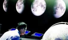 الصين تنوي إحضار صخرة من القمر