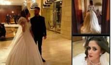 ليان بزلميط تحتفل بزفافها..بالفيديو