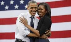 """ميشيل أوباما تفضح زوجها: إستغرق وقتاً لكي """"ينضج"""""""
