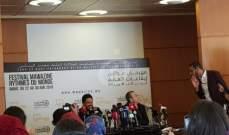 هذا ما أشعر محمد حماقي بالخجل في موازين..وهل المعجبات يتسببن بمشاكل مع زوجته؟