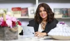 ريم المحمودي تفوّقت على أحلام.. وإعتزلت بعد زواجها من سالم الهندي