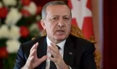 """بعد المطالبة بإيقاف """"العشق الممنوع""""..هذا موقف أردوغان"""
