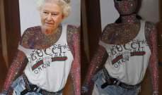 ريهانا تستخدم الفوتوشوب لتجعل الملكة إليزابيث نسخة منها