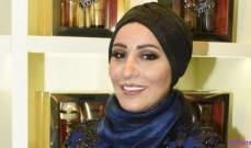 """نداء شرارة تبدي رأيها بنوال الكويتية خلال إطلاق عطر """"ذا فويس"""""""