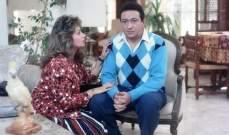 ليلى علوي تحيي ذكرى وفاة نور الشريف: إسمه لوحده راحة وبهجة وطمأنينة- بالصور