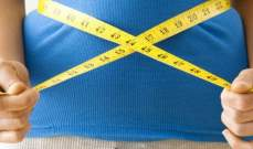 حلّ لمشكلة زيادة الوزن في منطقة البطن