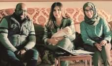 """زهرة عرفات تنتهي من تصوير أغلب مشاهدها في """"دموع الأفاعي"""""""