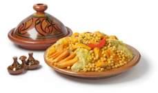 الكسكس المغربي بالمكسرات مع أسرار الطعم الشهيّ