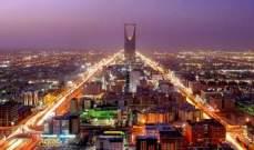 تعرفوا على أهم المدن السياحية في السعودية