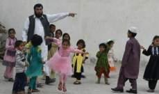 باكستانيّ لديه 35 طفلاً ويطمح لإنجاب 65 آخرين